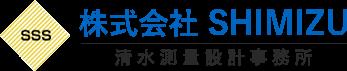 株式会社SHIMIZU